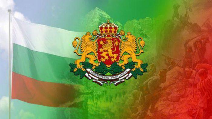 6-ти септември – една забележителна дата в историята на България 2