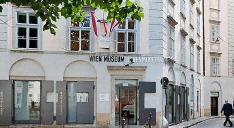 Кварталът на часовникарите във Виена