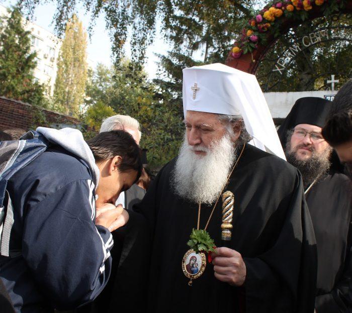 Празникът на Св. Димитър – началото на зимата - 2