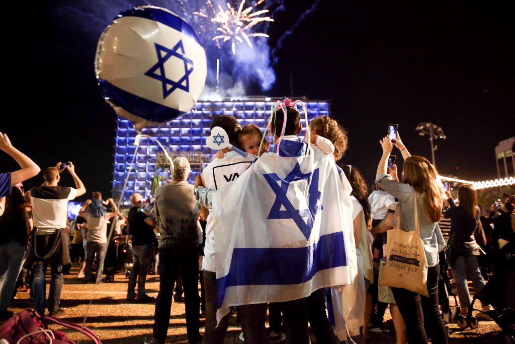 Израелската Нова година