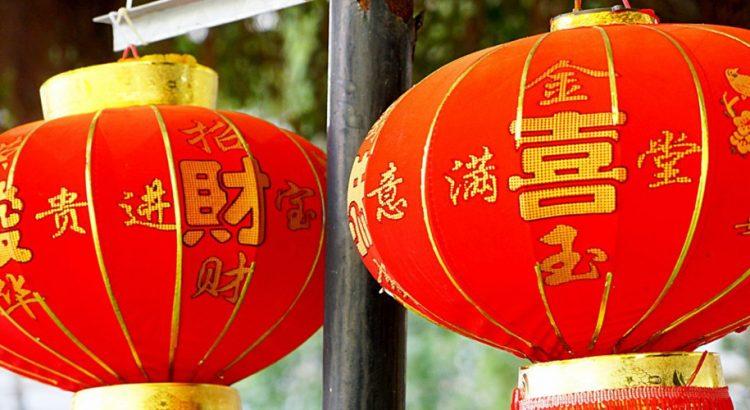 Китайската Нова година в сърцето на Лондон