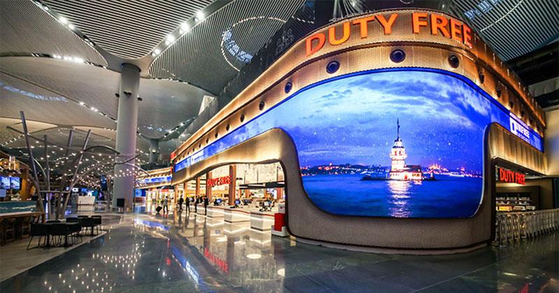 Новото мегалетище в Истанбул - 3