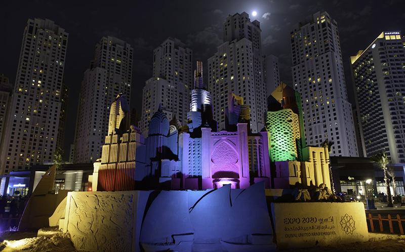 Световното изложение в Дубай 1
