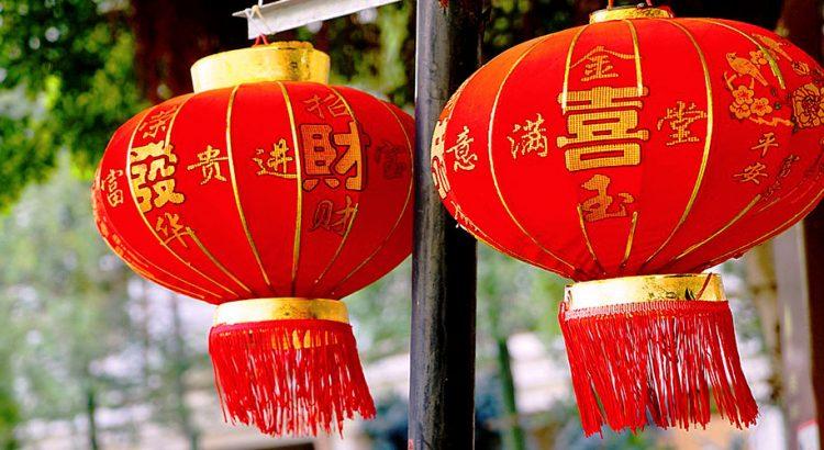 Колкото повече, толкова повече – да отпразнуваме втора Нова Година в Китай