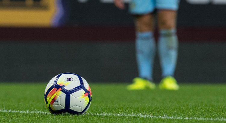 Насладете се на любимия си футбол в Англия