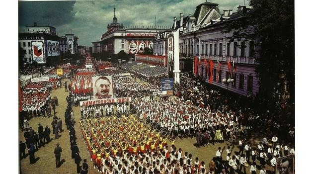 24 май- историята на една вековна традиция 3