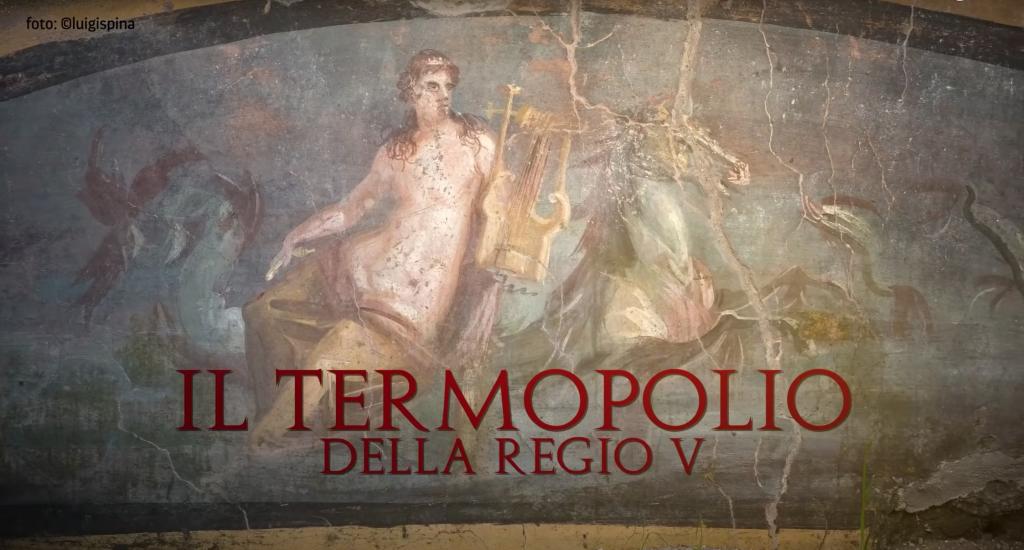 Новото археологическо откритие в Помпей (видео) 1
