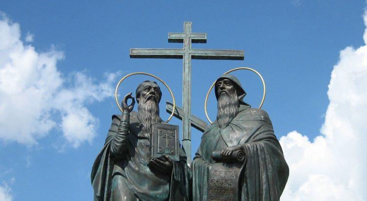 Кои са Кирил и Методий и защо дължим толкова много на тях?