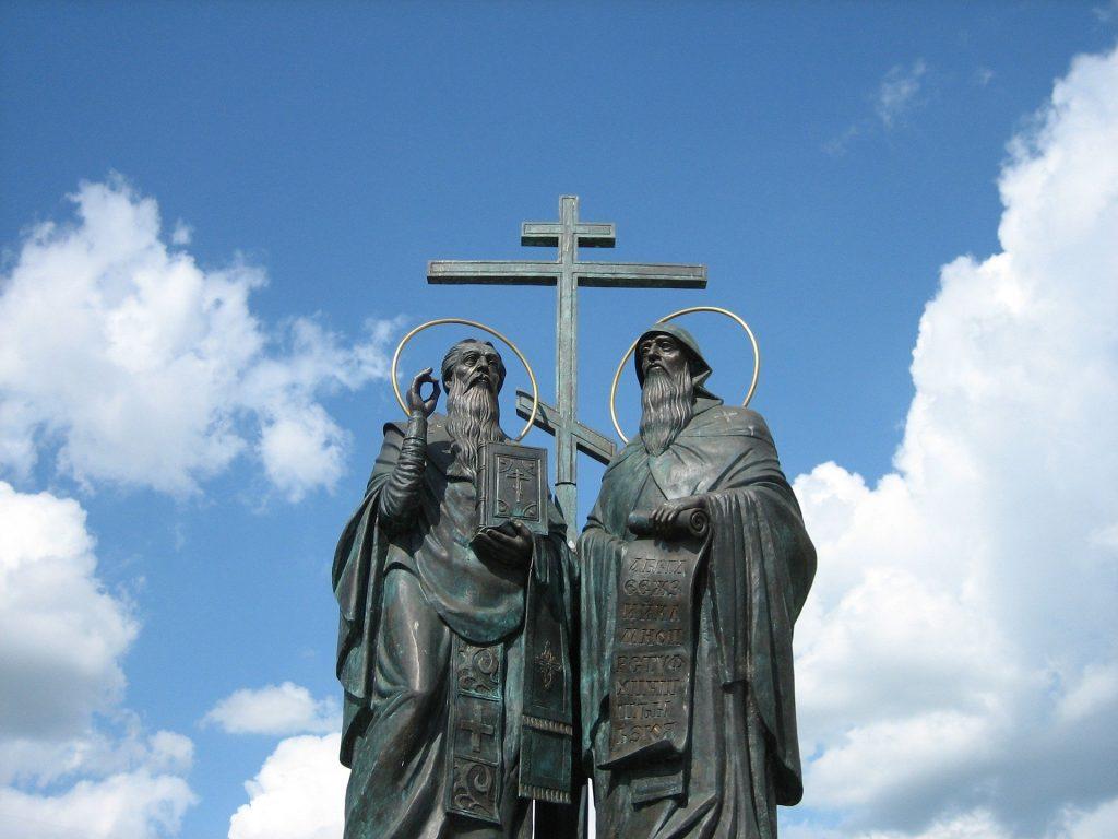 Кои са Кирил и Методий и защо дължим толкова много на тях? 1
