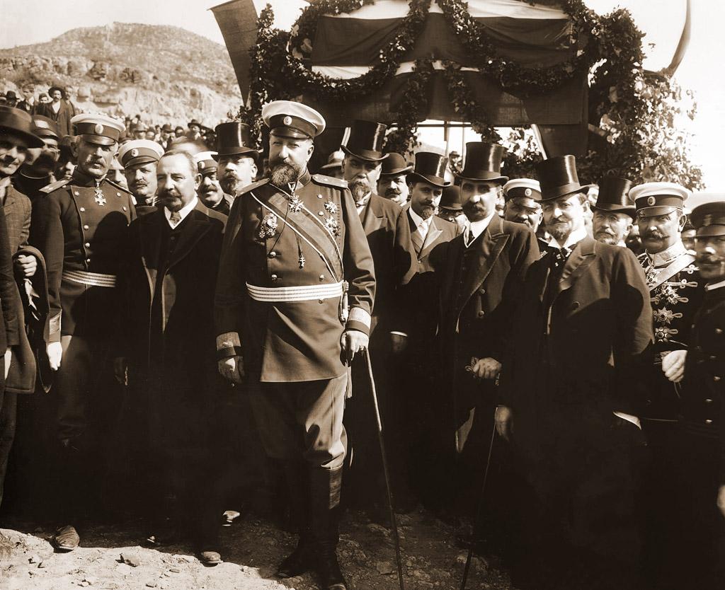 Независимостта на България 2